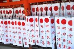 Sztandary Kyoto, Japonia - Obraz Royalty Free