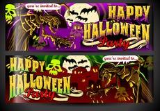 Sztandary Zapraszają dla Halloween przyjęcia Zdjęcie Stock