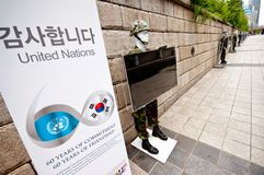 sztuczny rzeczny Seoul Obraz Royalty Free