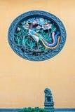 Sztuka Chińska pawia rzeźba zdjęcia royalty free