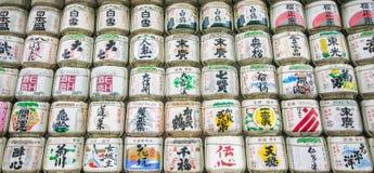 Sztuka dla sztuki beczka przy Meiji Jingu obraz stock