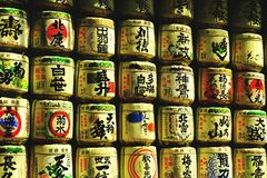 Sztuka dla sztuki Beczkuje Tokio, Japonia Obrazy Royalty Free