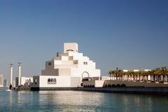 sztuka Doha islamski muzealny Qatar Fotografia Stock