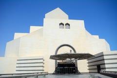 sztuka Doha islamski muzealny Qatar zdjęcia royalty free