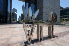 sztuka Dubai nowożytny obraz royalty free