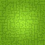 sztuka islamska Obraz Stock