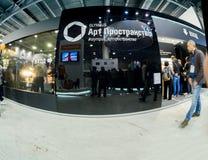 Sztuki Astronautyczny budka Olympus firma przy PhotoForum Obrazy Stock
