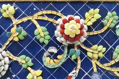 sztuki budynku talerzowy kwiat Obraz Royalty Free