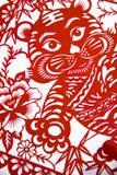 sztuki chiński cięcia papier tradycyjny Obraz Royalty Free