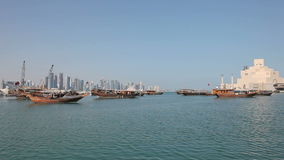 sztuki Doha islamski muzeum Fotografia Royalty Free