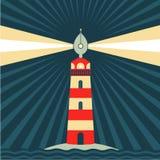 Sztuki inspiracja Fontanny pióro jak latarnia morska Pomysł metafora Płaska wektorowa ilustracja royalty ilustracja