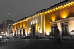 Sztuki Piękna muzeum, Bilbao Fotografia Royalty Free
