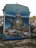 Sztuki ulica Kijów Zdjęcia Royalty Free