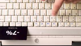 Szuka i zakup towary w online sklepie zdjęcie wideo