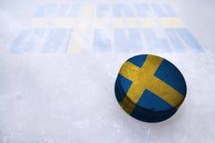 Szwedzki hokej Obraz Royalty Free