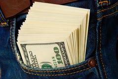Szybkie pożyczki. Zdjęcia Stock