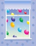 szybko się zwiększać okno Zdjęcia Stock