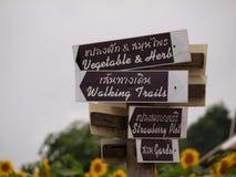 Szyldowa deska przy ogródem obraz stock