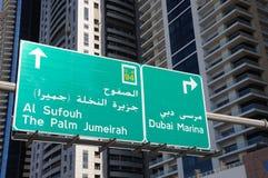 szyldowa Dubai ulica Zdjęcia Stock