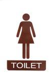 szyldowa kobiety toaleta Zdjęcia Royalty Free