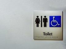 szyldowa niepełnosprawna toaleta Zdjęcie Stock