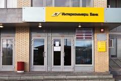 Szyldowy Intercommerts bank na budynku biurowym Zdjęcia Stock