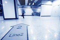 szyldowy metro Zdjęcie Stock