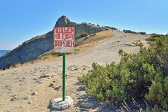 Szyldowy pięcie góra zabrania przy przylądkiem Kapchik Ne Obrazy Stock