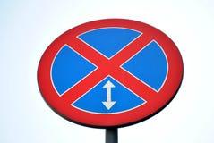 szyldowy ruch drogowy Fotografia Royalty Free