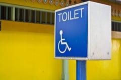szyldowy toaletowy wózek inwalidzki Obrazy Royalty Free