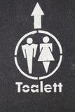 Szyldowy Toalett Obrazy Stock