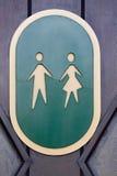 szyldowy wc Zdjęcia Royalty Free