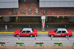 Táxi da cidade de Hong Kong Fotos de Stock Royalty Free