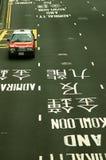 Táxi em uma estrada em Hong Kong fotografia de stock royalty free