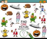 Tâche de jardin d'enfants de photo de la découverte une illustration libre de droits