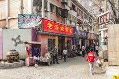 Täglicher Einkauf für den meisten Chinesen Stockbild
