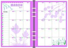 Täglicher Planer im März 2017 Stockfotografie