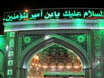 Tända på den heliga relikskrin av Abbas Ibn Ali, Karbala, Irak på natten arkivfoton