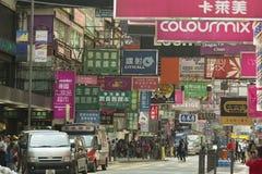 Täthet för Hong Kong stadsbefolkning Arkivfoton