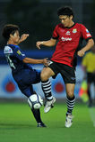 Tätigkeit in Toyota-Ligacup 2011 Lizenzfreie Stockbilder
