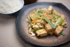 Tōfu chanpurū (豆腐チャンプルー) Stock Photos