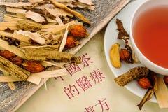 Tè per la medicina di cinese tradizionale Fotografia Stock