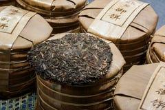 Té de Chongqing Tea Expo y té del ladrillo imagen de archivo