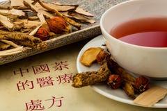 Té para la medicina china tradicional Fotografía de archivo libre de regalías