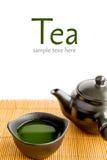 Té verde japonés Imagen de archivo libre de regalías