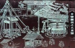Técnica antigua del receptor de papel de la sal foto de archivo