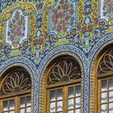 TÉHÉRAN, IRAN - 5 OCTOBRE 2016 : Extérieurs de palais de Golestan Photos stock