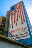 Téhéran vers le bas avec le drapeau de bombe des Etats-Unis photo stock