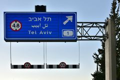 Téléphone Aviv Road Sign Voie de Tel Aviv de panneau routier d'Israel Signpost première images libres de droits