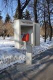 Téléphone de rue Photographie stock
